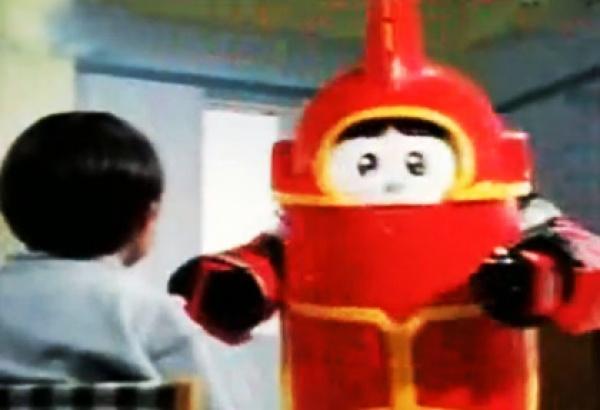 铁甲小宝(1997)