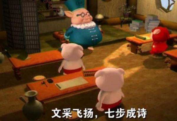 可爱猪猪厨师图片